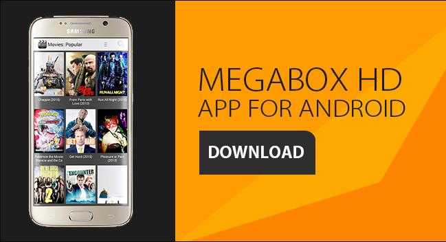 Megabox APK